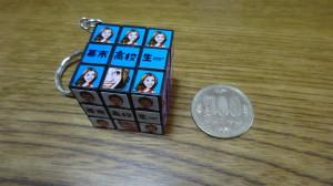 「カラクリ六面体」と500円玉