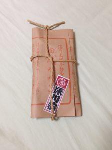お土産の味噌豆