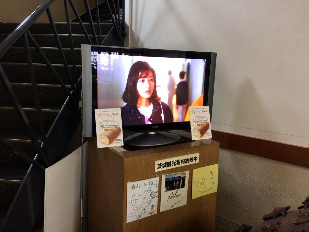 アンナチュラル第4話が映っている店内のテレビ