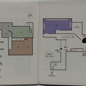 フェルメール展 会場マップ